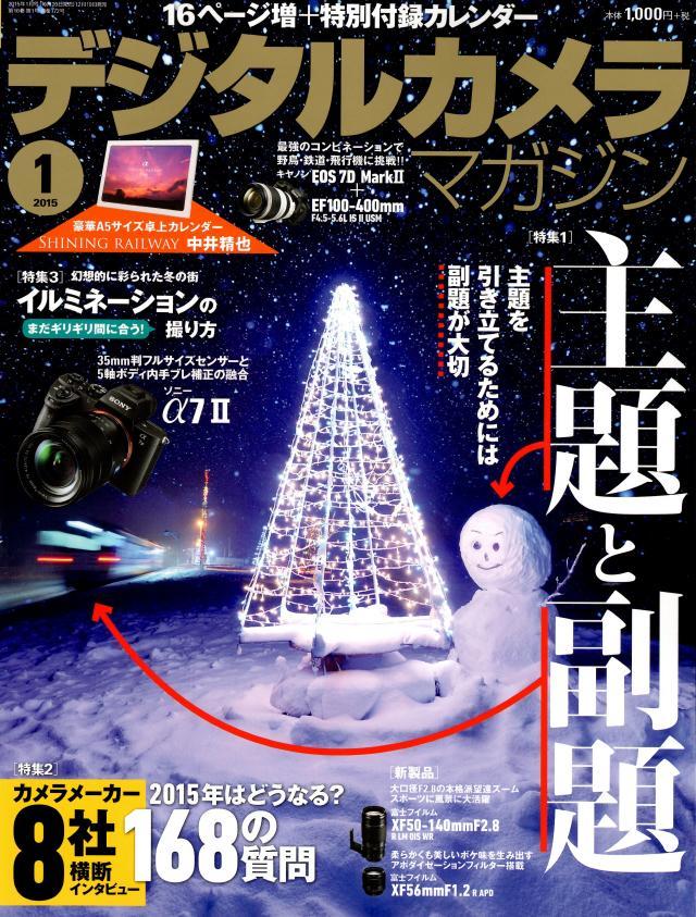 12gatu_convert_20141218102816
