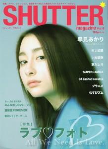 SHUTTER 16