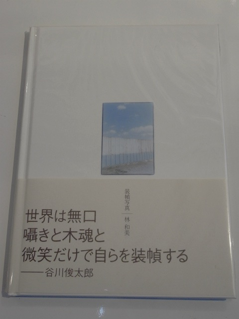 AR1049750