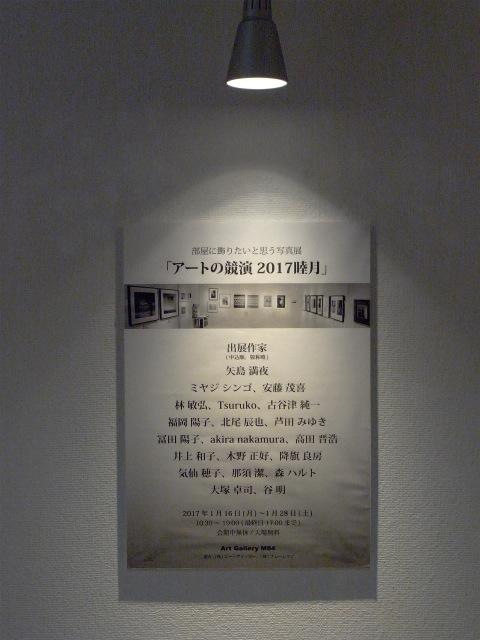 AR1059911