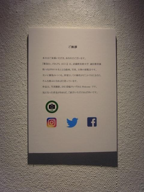 AR1061688