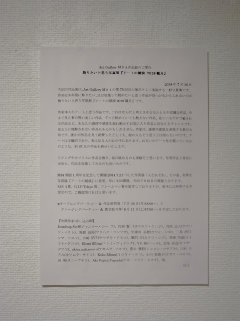 AR1067417
