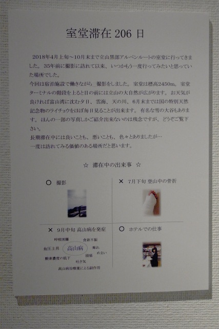 AR1068300