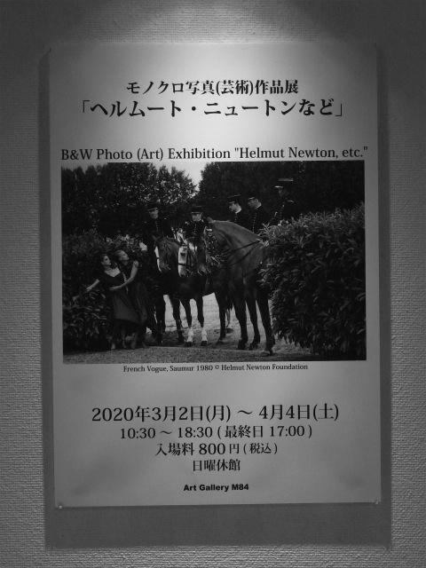 AR1069192