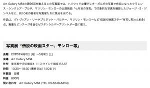 スクリーンショット 2020-04-02 15.22.44