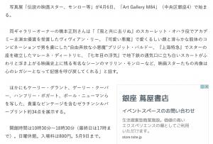 スクリーンショット 2020-04-02 14.05.29