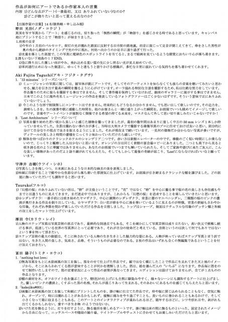 解説-1A